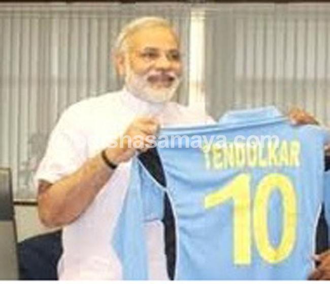 Sachin's jersey-auction