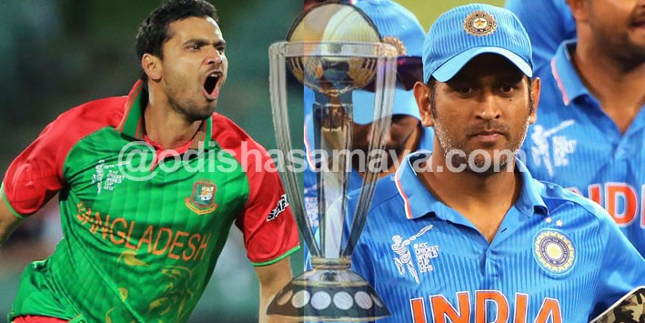 Can B'desh full-stop India's winning run in this WC