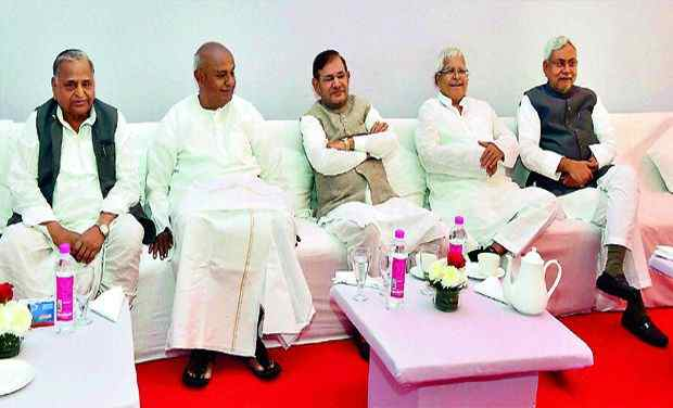 Bihar Election News