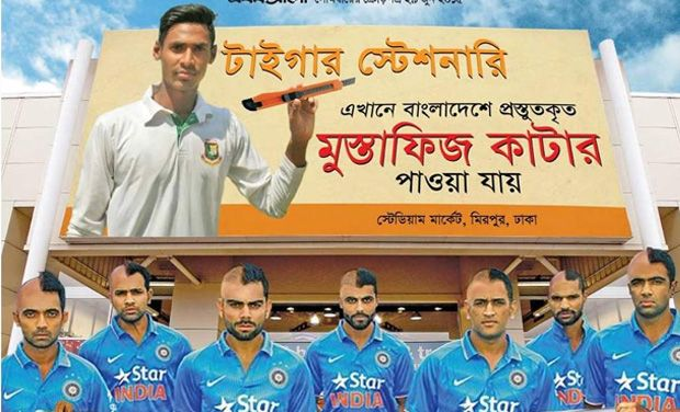 Men In Blue Teased by an advertisement in a Bangladeshi newspaper