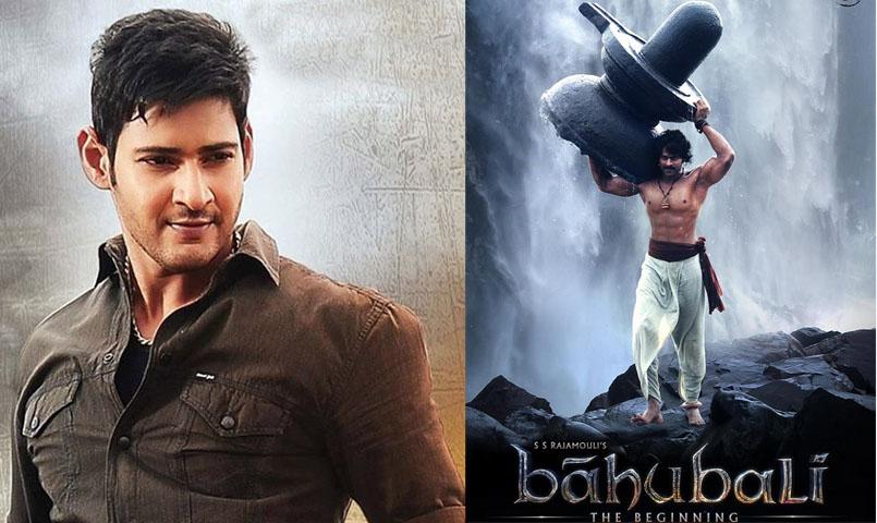 Prabhas starrer 'Baahubali' deserves to a Solo Release: Mahesh Babu