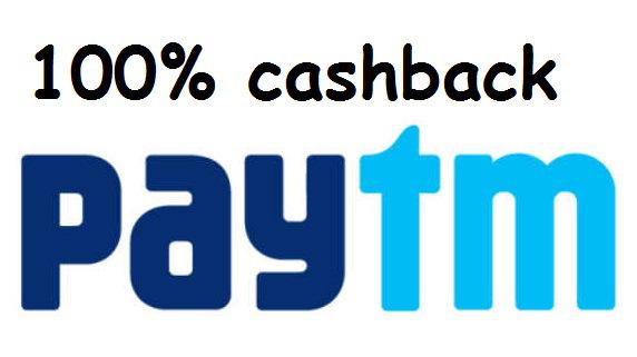 Paytm 100% Cashback Offer