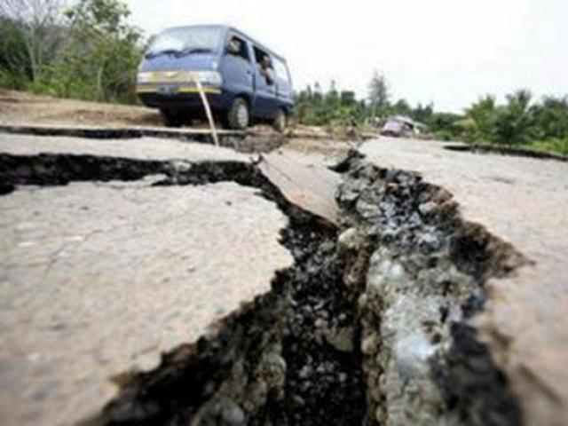 Islamabad: 5.1 Magnitude Earthquake Kills Three People