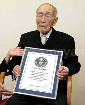 Japan: The Oldest Living Man on the Planet Passes Away at 112