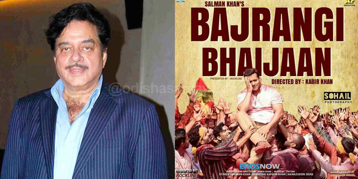 Shatrughan Sinha requests People to watch 'Bhajrangi Bhaijaan', Says it the most Secular film in recent times
