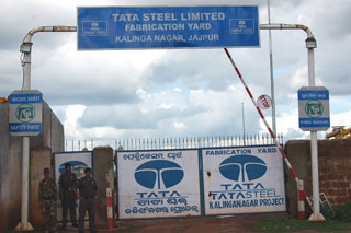 Tata Iron and Steel Company Limited