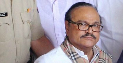 Chhagan Bhujbal's Bail Plea Hearing Adjourned SAMAYA