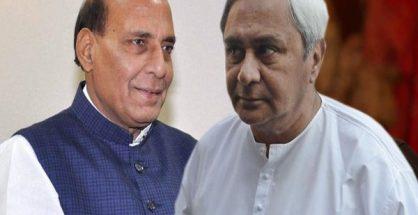 Attack on Gangwar, Rajnath Singh Urges Naveen to Take Action