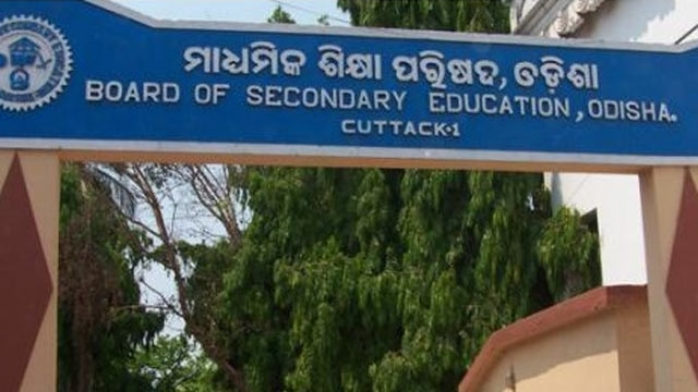Odisha BSE Class 10 Results 2017 declared at orissaresults