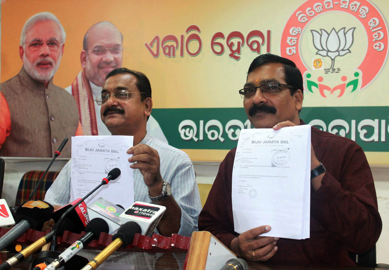 Dubious funding allegations against BJD malicious: Odisha CM