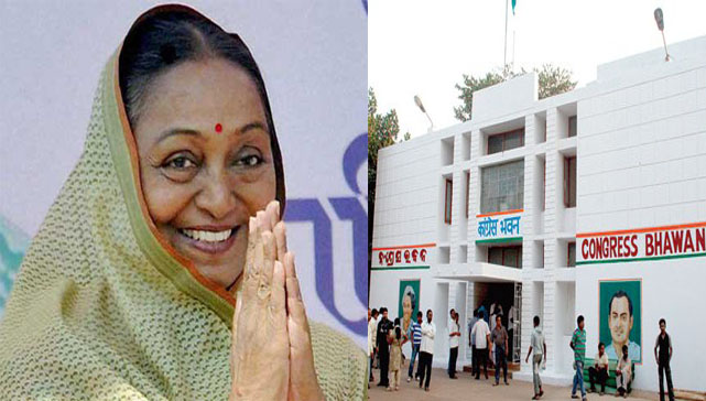 AIMIM to vote for Meira Kumar in prez polls