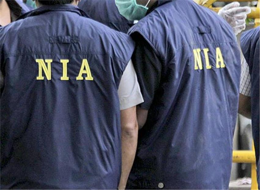 NIA grills trio for suspected links with Islamic State