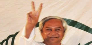 BJD wins both bypolls in Odisha
