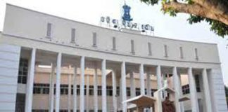 Odisha Assembly Winter Session begins with Covid precautions