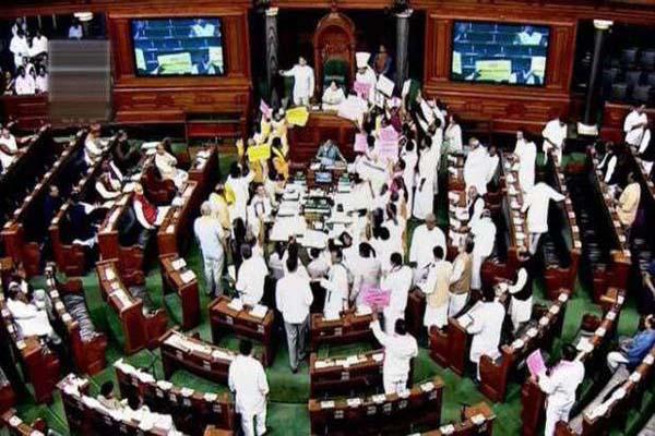 BJP stands for 'Break Janta Promise', NDA Talaq, Talaq, Talaq: TDP