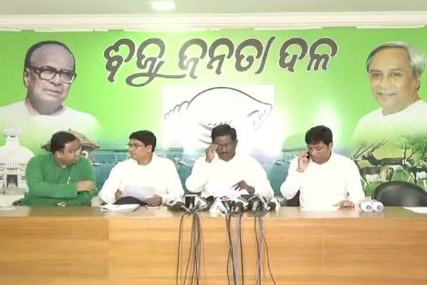 BJD To Observe 2 Hour 'Silent Protest' Against ATM Cash Crunch Tomorrow