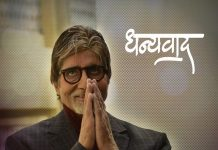 Big B opens up on 'silence', 'uncertainty' from Covid ward