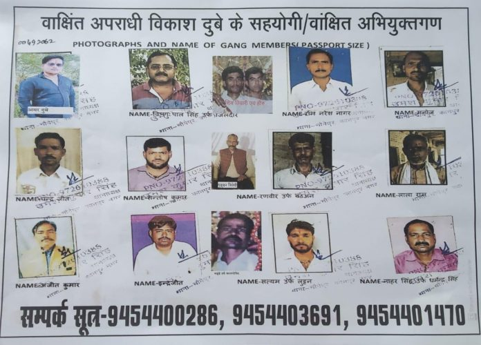 Kanpur cops murder accused Guddan, driver nabbed in Thane