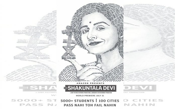 Vidya Balan virtually launches 1st Shakuntala Devi song with 5K schoolkids