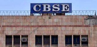 CBSE announces tentative Class 12 practical exam dates, sets SOPs for exams