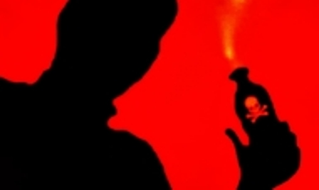 Maha acid victim found in ditch after 12 hours, succumbs