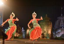 Mukteswar Dance Festival begins in Bhubaneswar