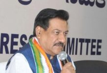 Cong slams Centre for allowing 'sale' of Covid vaccine by pvt hospitals