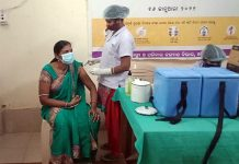 Odisha registers 556 new Covid Cases and 530 recoveries