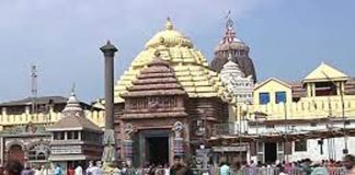 Shree Jagannath Temple to remain open six days' in a Week for Darshan