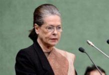 Govt's vaccine policy arbitrary & discriminatory: Sonia to PM