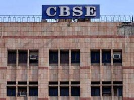 CBSE announces tentative Class 12 practical exam dates, sets SOPs for exams