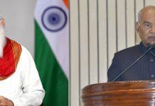 Prez Kovind, PM Modi convey Eid greetings to nation